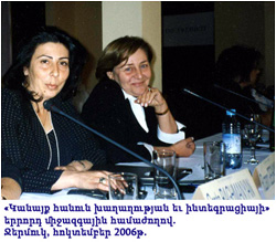 Int;-conference_Jermuk-smal.jpg